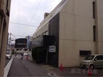 船橋中央診療所