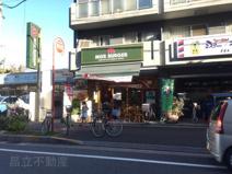 モスバーガー 行徳新浜通り店