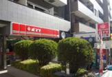 ポプラ千駄木駅前店