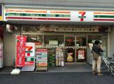 セブンイレブン文京白山駅前店