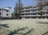 文京区立誠之小学校