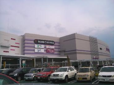 フロプレステージュ イオンモール甲府昭和ショッピングセンターの画像1