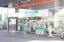 ファミリーマート京橋片町口店