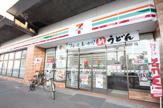 セブン−イレブン大阪片町店