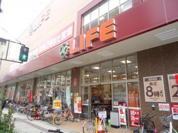 ライフ天神橋店の画像1