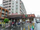 ライフ・豊里店
