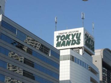 東急ハンズ心斎橋店の画像1