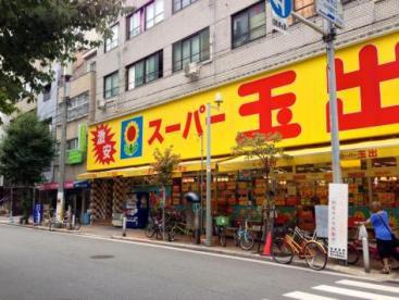 スーパー玉出周防町店の画像1