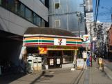 セブン−イレブン大阪西天満4丁目店
