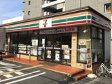 セブンーイレブン大阪本庄西2丁目店