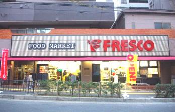 FRESCOE服部緑地店の画像1