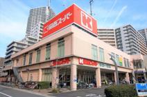 関西スーパー・今福店