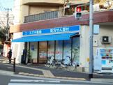 スズキ薬局緑地店