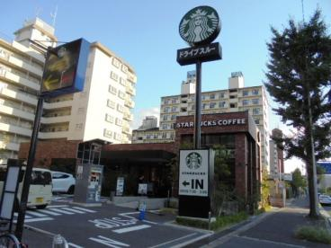 スターバックスコーヒー豊中緑地公園店の画像1