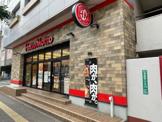 ほっともっと博多駅前2丁目店
