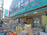 スーパーナカヤ東久留米店