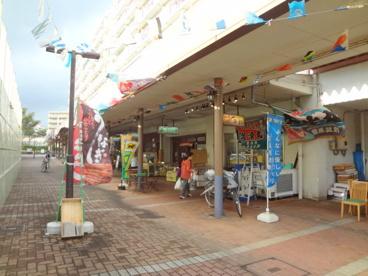 芝山ショッピングセンターの画像4