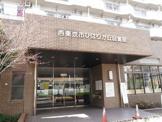 西東京市ひばりが丘図書館