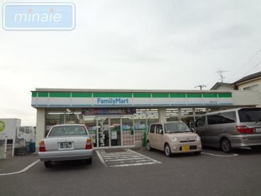 ファミリーマート船橋大穴町店の画像1