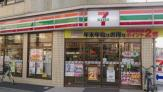 セブンイレブン武蔵浦和西口店