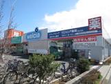 ウエルシア薬局東村山久米川店