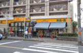 アコレ朝志ケ丘店