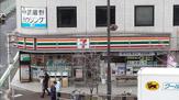 セブンイレブン北朝霞駅前店