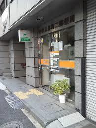 中央人形町二郵便局の画像1
