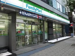 FamilyMart 日本橋小学校前店の画像1