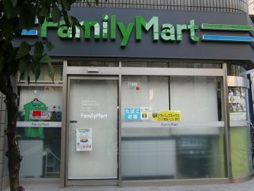 ファミリーマート日本橋人形町一丁目店の画像1