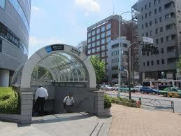 東京地下鉄(株) 日比谷線茅場町駅の画像1