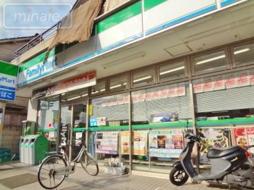 ファミリーマート 船橋夏見店の画像2