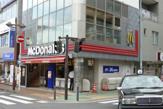 マクドナルド「鶴見駅前店」