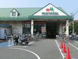 マクドナルド「鶴見朝日町マルエツ店」