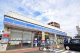 ローソン吉塚三丁目