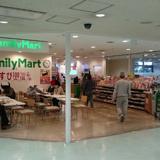 ファミリーマート大阪市立総合医療センター店