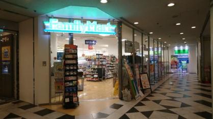 ファミリーマート IMP店の画像1
