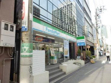 ファミリーマート北浜三丁目店の画像1