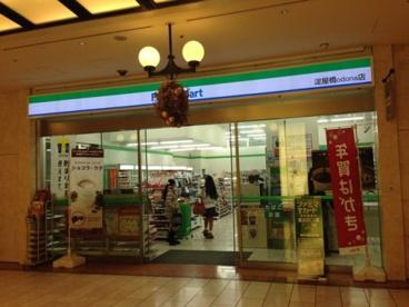 ファミリーマート淀屋橋odona店の画像1