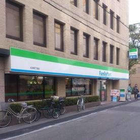ファミリーマート北浜四丁目店の画像1