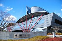 首都大学東京 日野キャンパス
