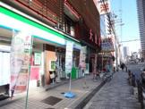ファミリーマート中崎西二丁目店