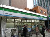 ファミリーマート北堀江一丁目店