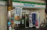 ファミリーマート九条店