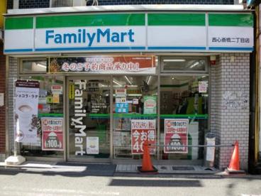 ファミリーマート 西心斎橋二丁目店の画像1