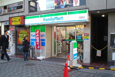 ファミリーマート戎橋店の画像1