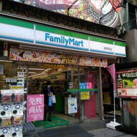 ファミリーマート道頓堀店の画像1