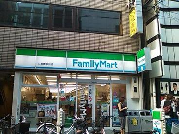 ファミリーマート心斎橋駅前店の画像1