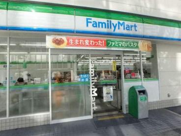 ファミリーマート北浜一丁目店の画像1