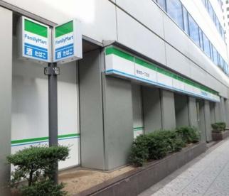 ファミリーマート南本町一丁目店の画像1